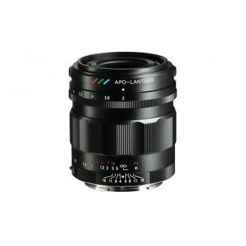 Voigtlander 35mm f2 Apo-Lanthar Aspherical E-Mount Lens