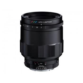 Voigtlander 65mm f2 E-Mount Macro Apo-Lanthar Lens